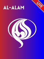 alalam